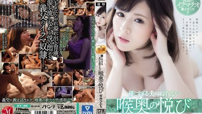 JUY-355 I Can't Tell My Dear Husband I Like Cock That Reaches The Back Of My Throat Hikari Anzai