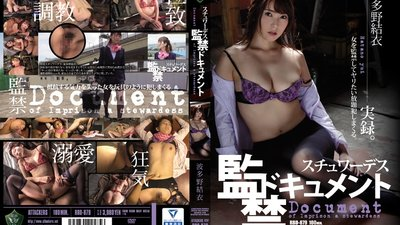 RBD-879 A Stewardess Confinement Documentary Yui Hatano