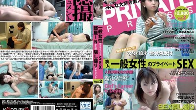 KRRY-002 Private women's private SEX · Hidden shooting documents from room IN Vol.2