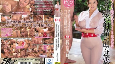 JUFD-834 A Slowly Intensifying Handjob Brings Me To A Full Erection And Then An Amazing Ejaculation At The Rejuvenation Hot Springs Inn Mai Hasegawa