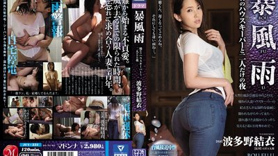 JUY-331 Housekeeper of longing admiration and Yui Hatano only for two people