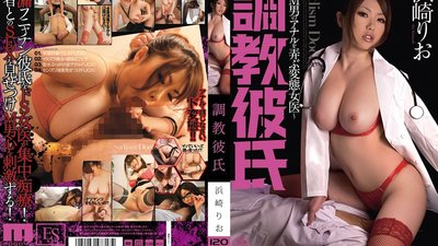 MIXS-003 Boyfriend Training: Perverted Female Doctor Rio Hamazaki Loves Playing with Slave Boys' Asses
