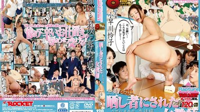 RCT-823 Female Teacher Exposed By Her Students - Ms. Satomi Tachibana - Student Edition