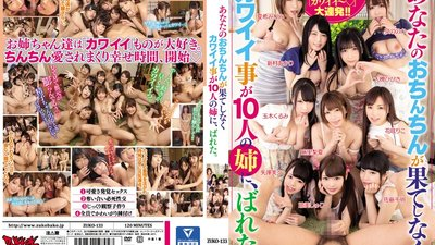 ZUKO-133 How Cute your Penis is Exposed to 10 Girls