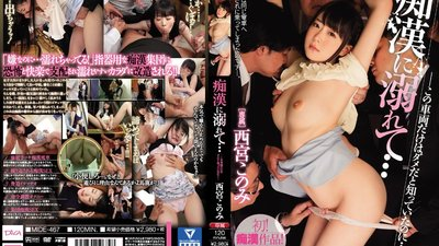 MIDE-467 Addicted To Molester Pleasure... I Knew It Was A Bad Idea To Ride This Train, But... Konomi Nishimiya