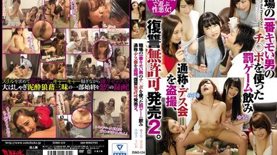 ZUKO-134 These Ladies Are Playing A Punishment Game Using The Creepiest Guy In The Office And His Cock This Game Will Be Called, The Death Game Peeping Videos Of This Game Of Vengeance Unlawfully Sold