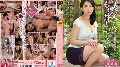 "JUY-229 ""Please, Leave Me Alone..."" Disgusting Father-in-Law Taking Advantage of Son's Wife (Kana Wakaba)"
