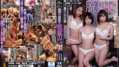 SSPD-139 Original Story By Midoran Three Beautiful Ass Sisters And The Escaped Prisoner