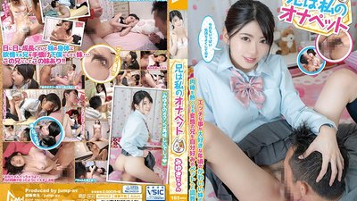 JUKF-019 My older brother is Miyuki chan 's Mr. Akaaka Araka