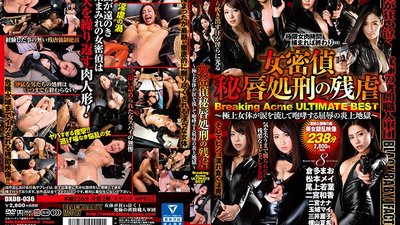DXDB-036 The Cruel Punishment Of A Woman's Virtue Breaking Acme Ultimate Best Hits Collection - These Exquisite Women Are Tearfully Cumming In Shameful Flaming Orgasmic Hell -