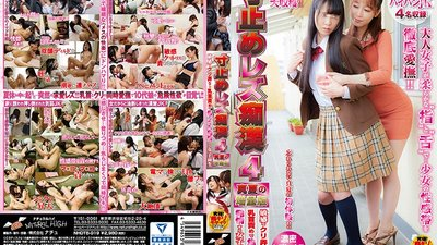 NHDTB-019 Pull Out Lesbian Molester 4 Mid Summer Extended Version A Schoolgirl Who Goes Cum Crazy When She Gets Her Sensual Clitoris Toyed With And Her Nipples Teased
