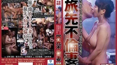 NSPS-780 Unfaithful Housewives Cheating on Honeymoon Trips and at Home Highlights