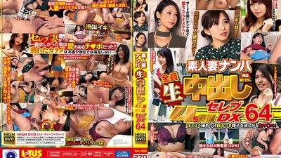 WA-395 Picking Up Amateur Housewives All Get Raw Creampied 4.5 Hour Celeb DX 64