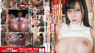 HMPD-010031 JD Vaginal Cumshot Sex Extra-curricular Semen Fetidide M Female college student Rin Shiraishi