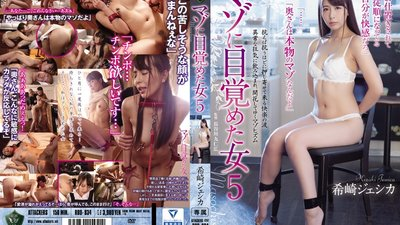 RBD-834 Women Who Learn To Like Submission 5 Jessica Kizaki