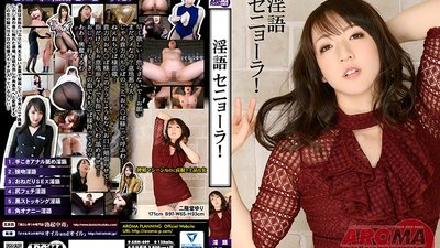 ARM-609 Dirty Talk Senora Yuri Nikaido