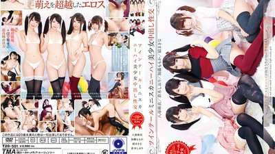 T-2800551 Twin tail miniska knee high pretty girl cumshot intercourse