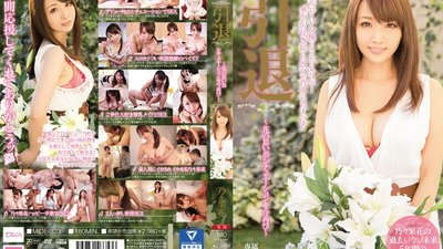MIDE-323 Retirement ~ memories of flowers Situation is now again ~ fresh flowers