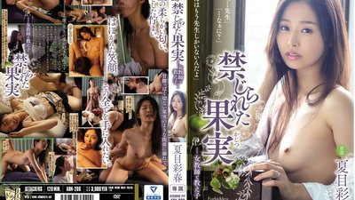 ADN-206 Forbidden Fruit Female Teacher And Student Iroha Natsume