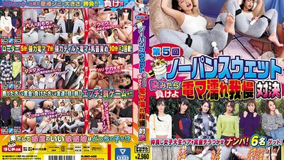 HJMO-400 Chapter 5 No Panties Allowed, If You Get A Sweat Stain, You Lose The Big Vibrator Endurance Battle