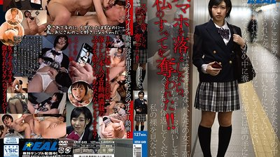 XRW-649 I Dropped My Phone And Someone Took Everything From Me!! Hikaru Minazuki