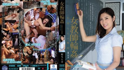 SHKD-655 Slutty Teacher Gang Bang! The Students' Target Chitose Hara