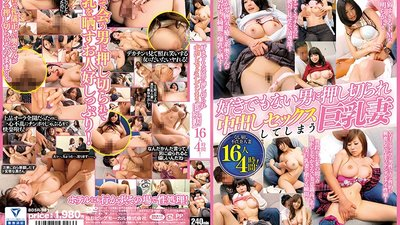 BDSR-381 Big tits wife 16 people 4 hours that end up being fucked by a man who doesn't like it and is made vaginal cum shot!