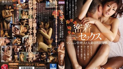JUY-043 Up Close And Personal Sex The Obscene Relationship Between The Apartment Manager And A Married Woman Eri Tokushima