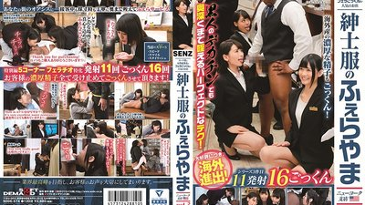SDDE-574 The Shop Known For The Cum-Swallowing Blowjobs Of Their Female Employees In Business Suits. The Blowjob Clothing Store, New York Branch vol. 3