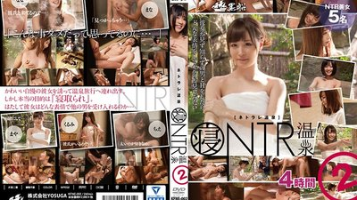 KFNE-002 NTR Hot Springs vol. 2