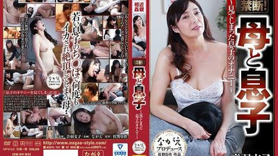 NSPS-791 Forbidden! Stepmother And Son~ She Accidentally Saw Her Son Jerking Off~ Ayako Otowa