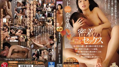 JUY-813 Intimate Sex ~ Hometown Sins, Adulterous Affair With My Wife's Married Sister ~ Nanami Kawakami