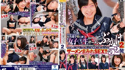DVDMS-382 A Normal Boys And Girls Focus Group Adult Video A High-Paying Part-Time Job For Sch**lgirls Only A Variety Special! We Asked These Amateur Sch**lgirls On Their Way Home From This Famous Scho