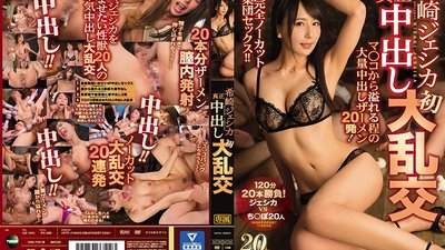 IPX-296 Jessica Kizaki Her First Orgy With Real Creampies. 20 Massive Loads Of Cum Overflowing From Her Pussy! Uncut Group Sex With 20 Women!!