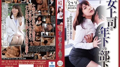 NSPS-792 She's Going Cum Crazy For A Young Man's Cock... A Lady Boss And Her Younger Co-Worker Sachiko Ono