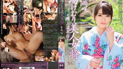 SOE-995 Yukemuri beauty woman general healing hot spring hotel Kosai Saki