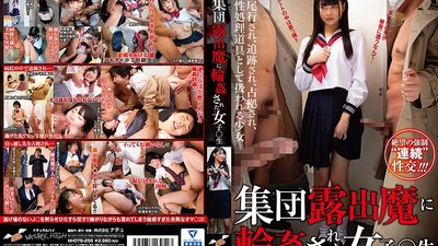 NHDTB-255 A Sch**lgirl Who Got Gang Bang Fucked By An Exhibitionist Gang