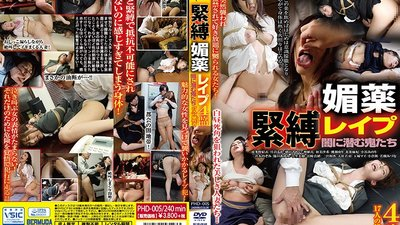 PHD-005 Aphrodisiac Bondage Rape. Monsters That Lurk In The Dark.4 Hours, 17 Victims
