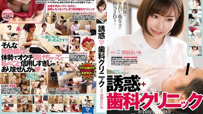 CMD-026 Temptation Dental Clinic Eimi Fukada