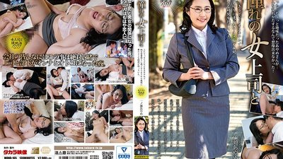 MOND-165 Dream Female Boss And Ayame Ichinose