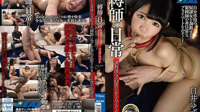 XRW-665 A Day In The Life Of A Bondage Master. What Happens When You Give A Woman To A Trained Male Sub. Yuzuka Shirai