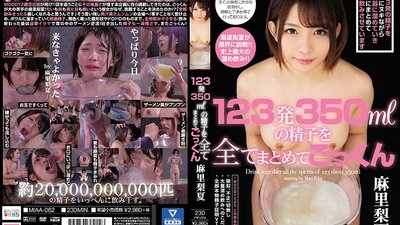 MIAA-062 Swallowing All 123 Shots, 350ml Of Cum All At Once. Rika Mari