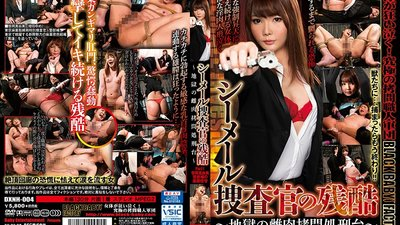 DXNH-004 The Cruel Fate Of A Shemale Investigator - The Hellish Bitch Torture Execution Device - Part 1: The Spasmic Orgasmic Torture Of Lieutenant Mayumi Sasako