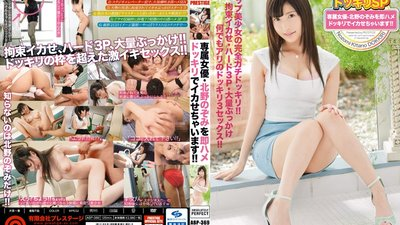 ABP-369 Shocking Nozomi Kitano Special - We Surprise Exclusive Actress Nozomi Kitano With A Quickie And She Cums Hard!